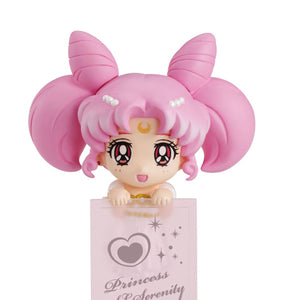Ochatomo Series: Pretty Guardian Sailor Moon Night & Day (Resale)