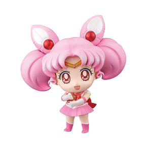 """Sailor Moon"" Sailor Chibi Moon"