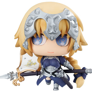 Petit Chara! Series: ChimiMega Fate/Grand Order Set #02