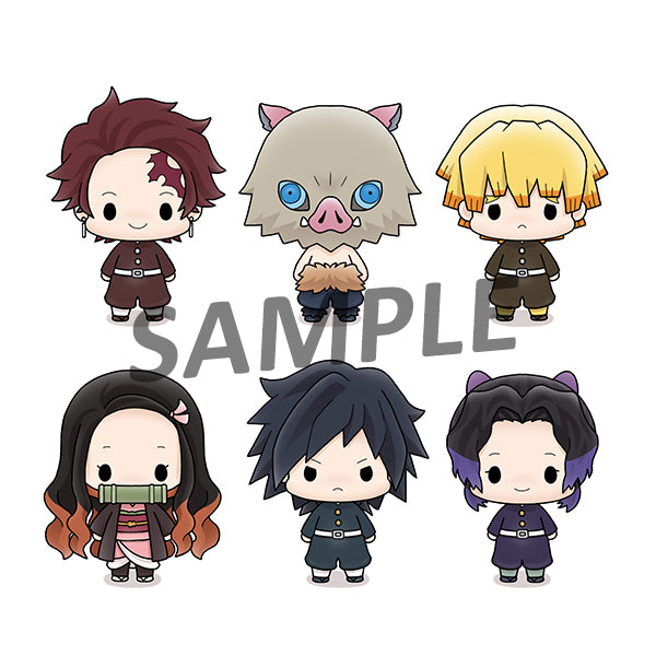 Chokorin Mascots: Demon Slayer: Kimetsu no Yaiba (Resale)