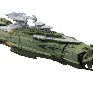 Cosmo Fleet Special: Space Battleship Yamato 2202: Warriors of Love - Medarusa-Class Annihilation Heavy Battleship