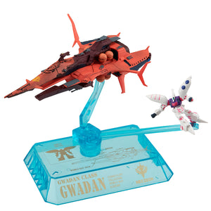 Cosmo Fleet Collection: Mobile Suit Zeta Gundam - Gwadan-class Battleship Gwadan