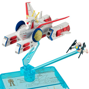 Cosmo Fleet Collection: Mobile Suit Gundam - E.F.S.F Pegasus-Class Assault Landing Craft White Base