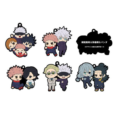 Rubber Mascots Buddy-Colle: Jujutsu Kaisen Set #2