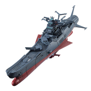 Cosmo Fleet Special: Space Battleship Yamato 2202: Warriors of Love - Space Battleship Yamato with Asteroid Ring