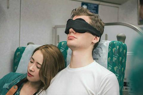 Modular Sleep Eye Mask with Adjustable Strap 100% Blackout
