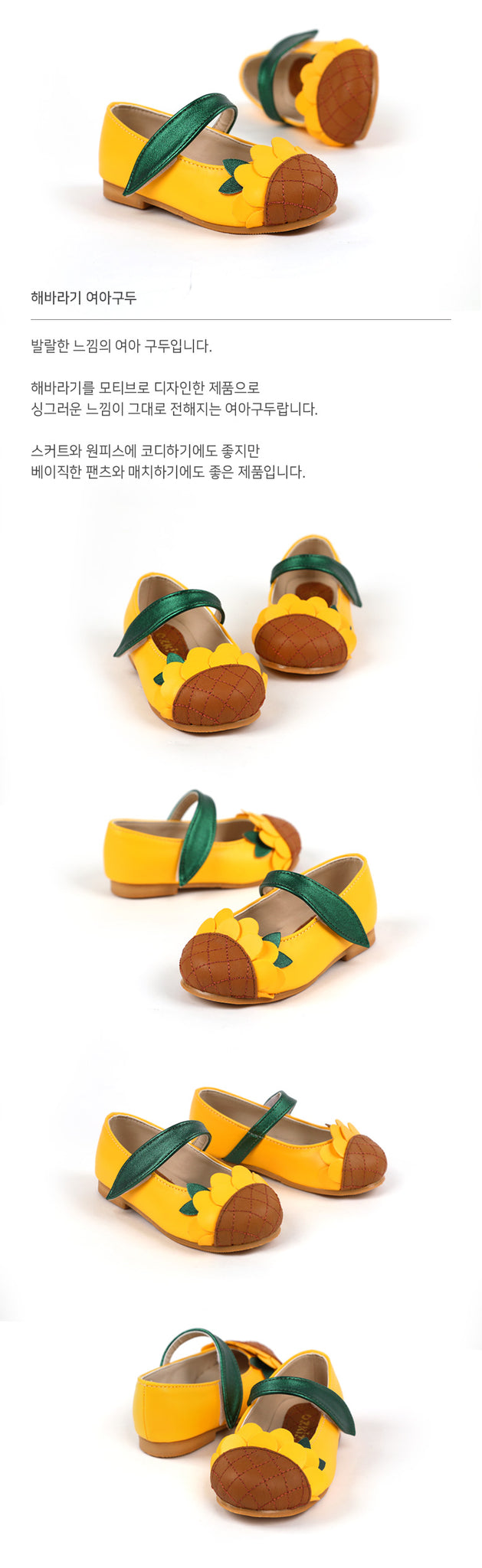 ozkiz sunflower girls shoes