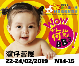 Eugene Tickets (一套有2張) 免運費輸入優惠碼 *FREEDELIVERY*-shopababy-shopababy
