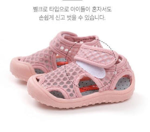 Ozkiz Summer Mesh Shoes 夏天網鞋 (130-180) oz088-Ozkiz-shopababy