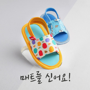 Ozkiz x Ggumbi Home Slippers 無聲防滑家居拖鞋 *有後踭帶* (160-170) Made in Korea