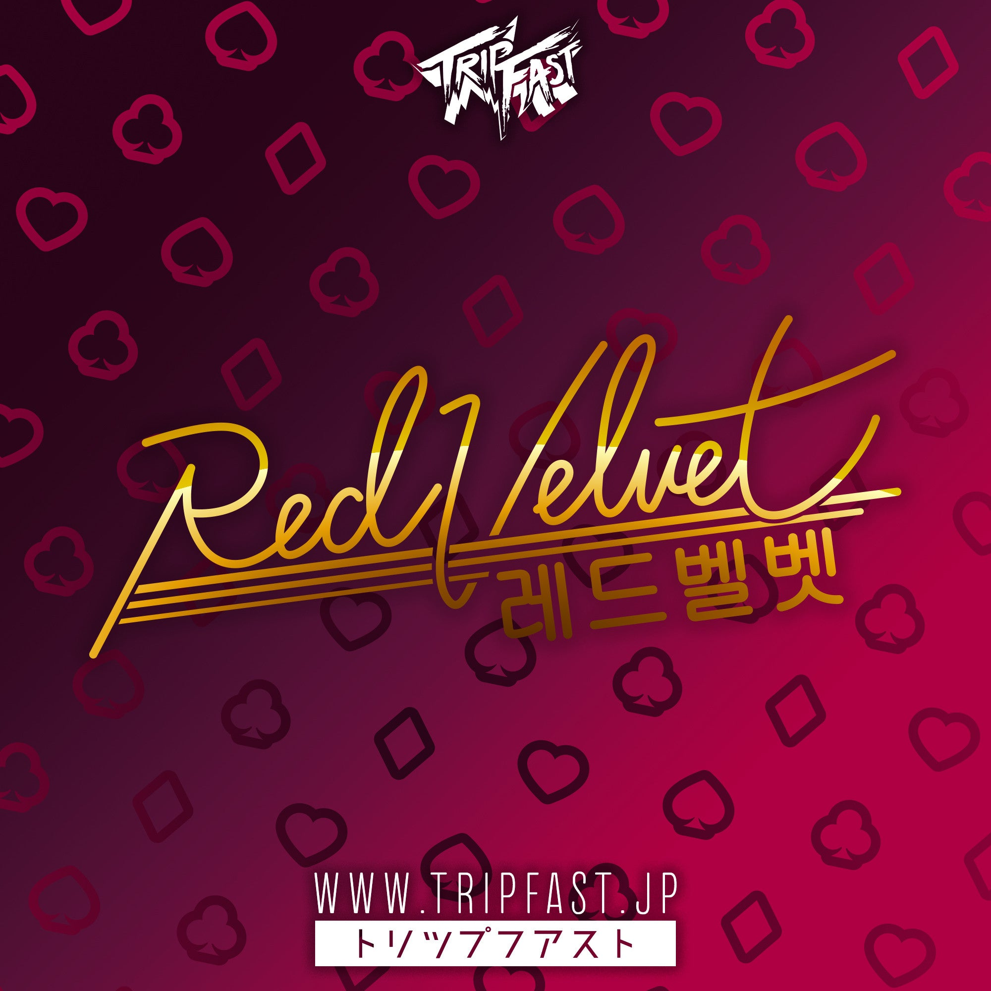 Red Velvet Decal*