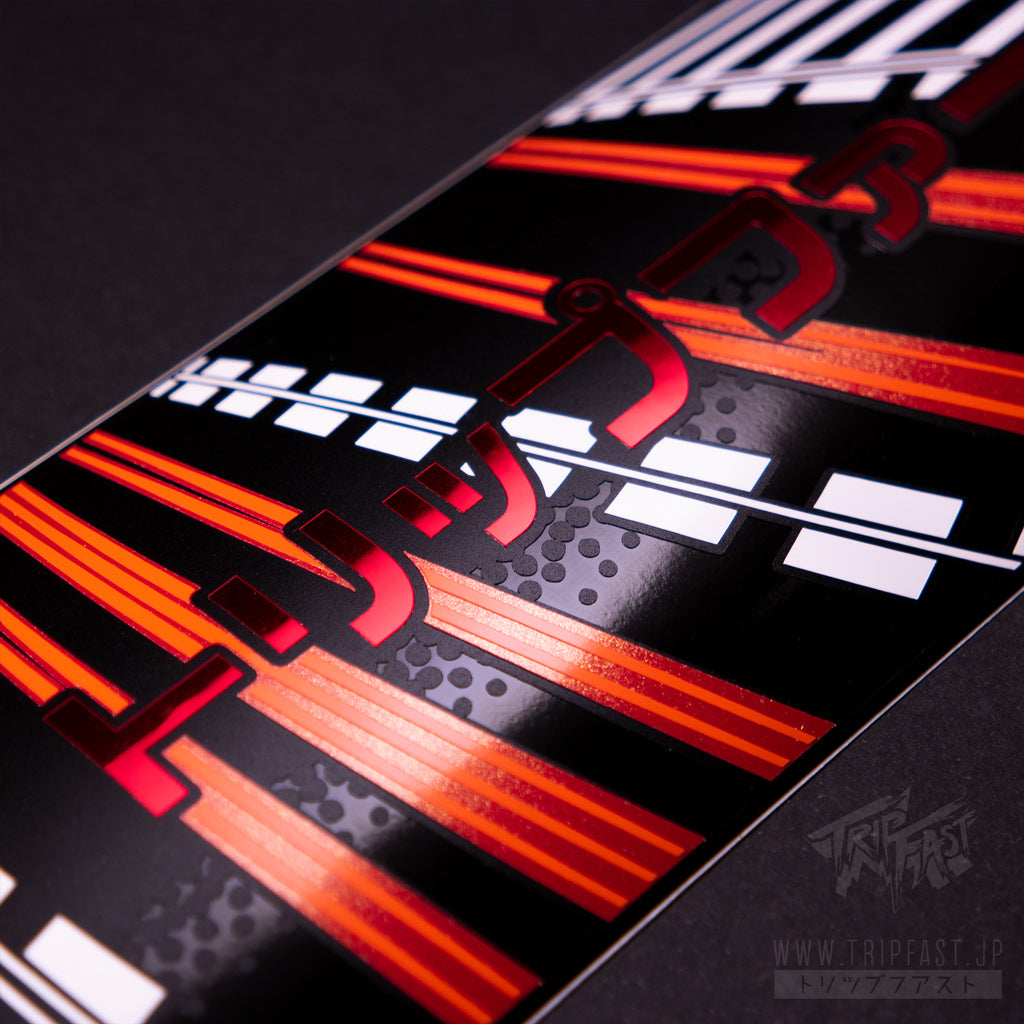 TRIPFAST Kanjo Seven Layer Sticker