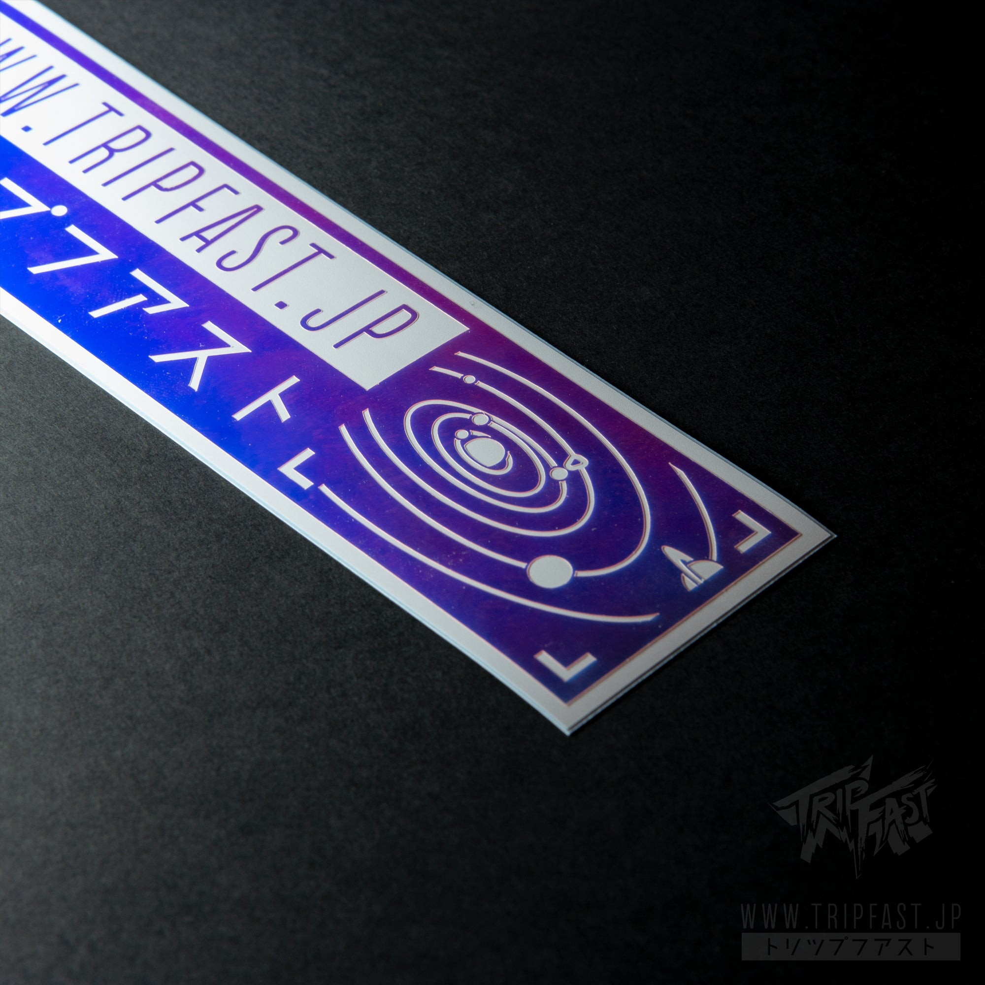 TRIPFAST Orbital Two Layer Sticker