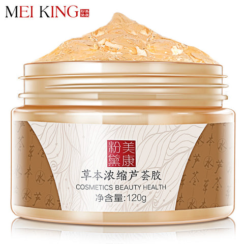 120g Anti Winkle Whitening Moisturizing Anti Acne Treatment Oil Control