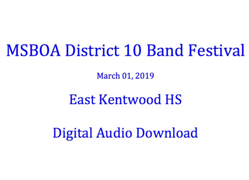 East Kentwood HS Freshman Band