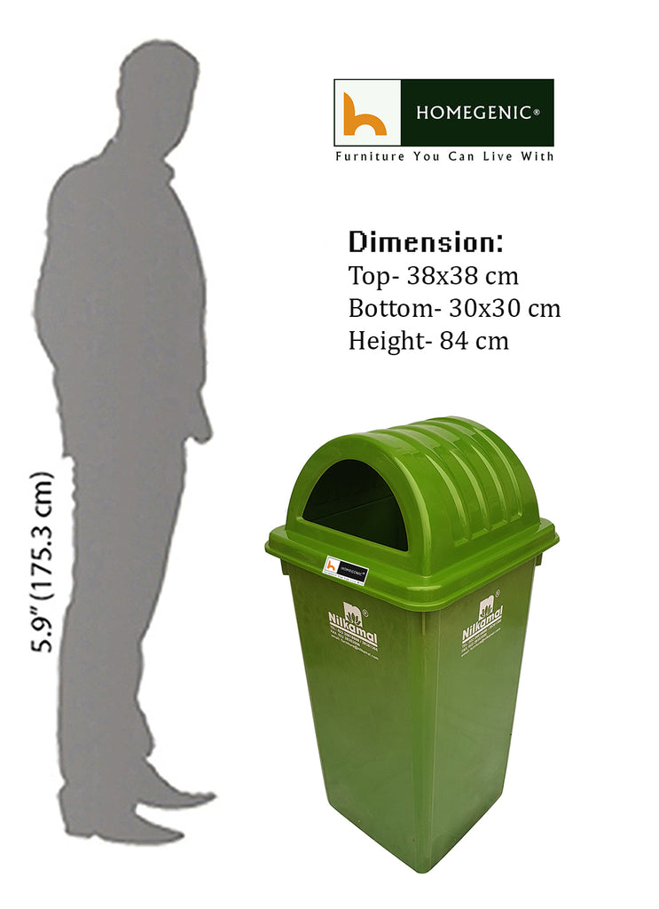 Nilkamal Dustbin 60 Litre (Swachh Bharat Mission) Collection