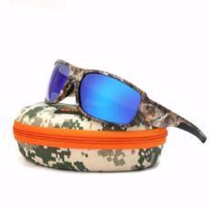 Polarized UV400 PRO Fishing Sunglasses