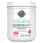 Garden of Life Collagen Greens Beauty Apple Flavor 14srv