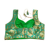 Brocade Sleeveles saree blouse