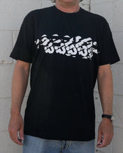 Glitch Logo t-shirt - Black or White Colorways