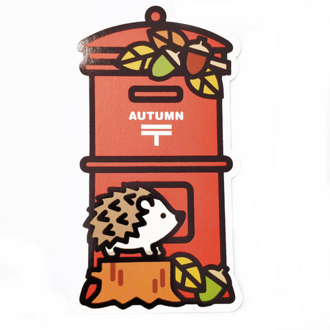 Japanese Autumn Postbox Gotochi postcard