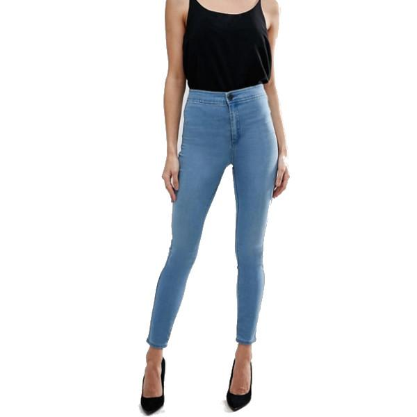Celebrity Stretch Skinny - Washed Jeans - InsideMyLuggage