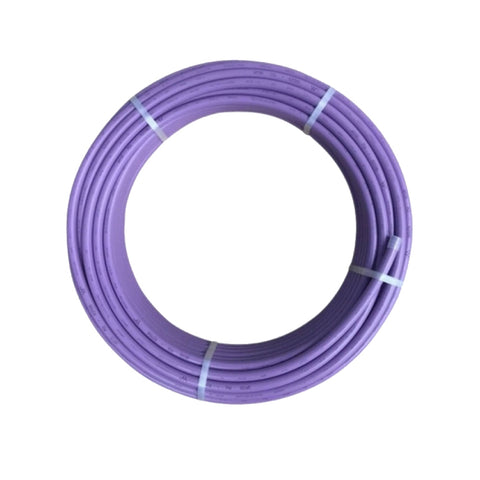 Lilac Low Density Pipe