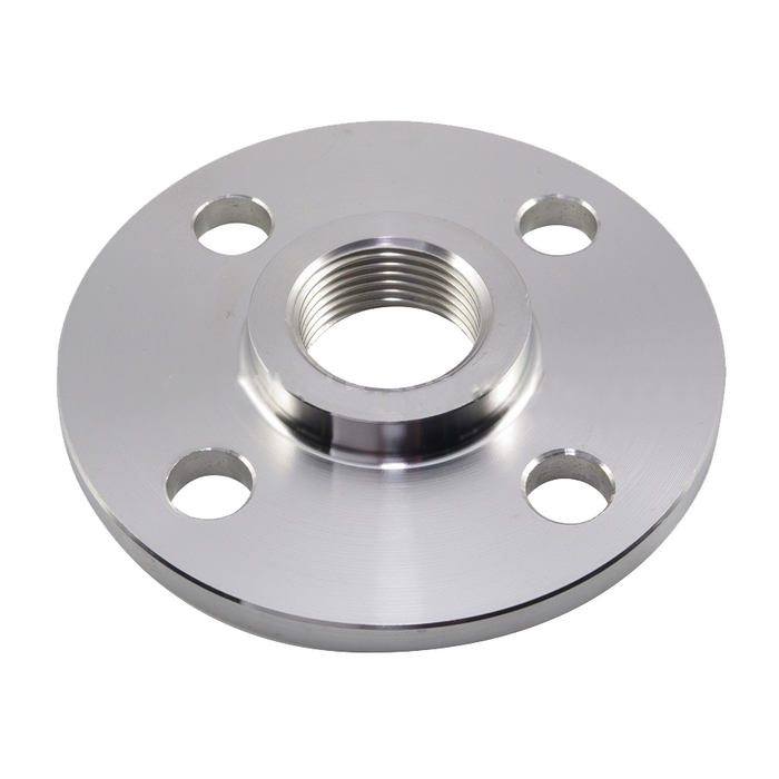 Forged Steel DIN Flanges