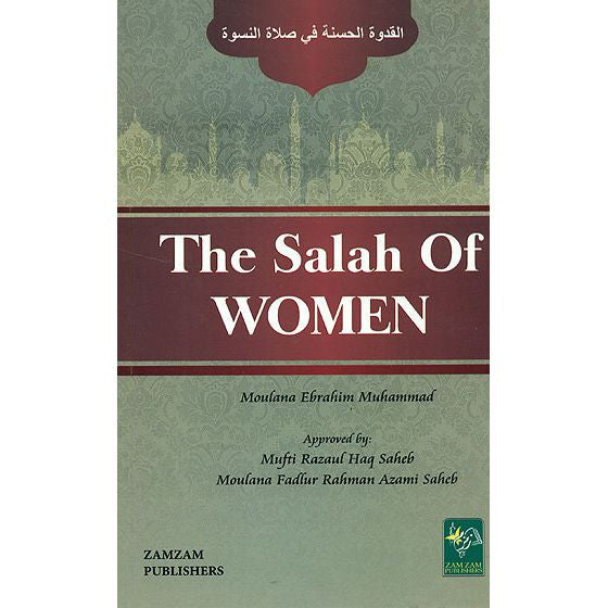 The Salah Of Women