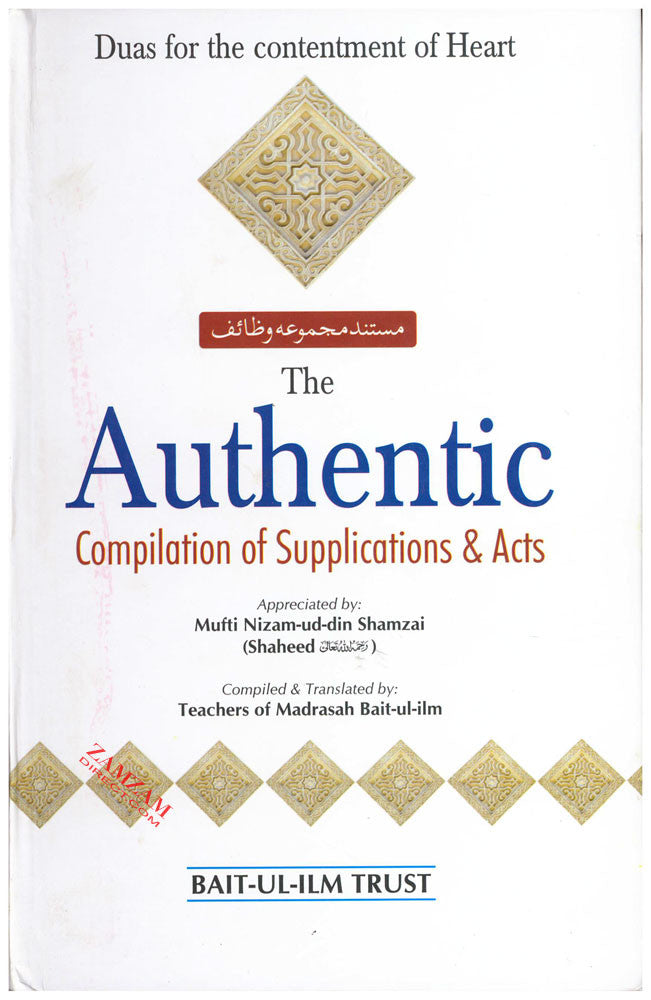 The Authentic : Compilation of Supplications & Act