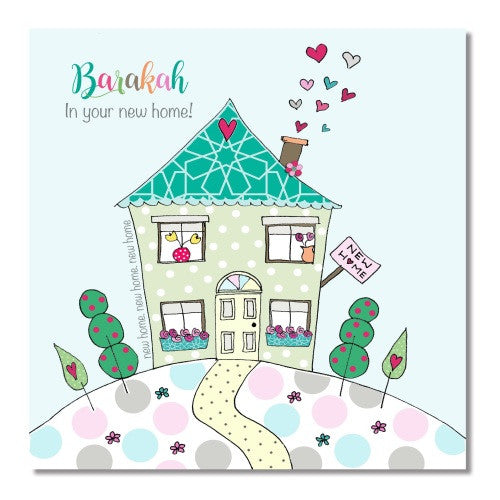 Barakah In Your New Home - BB12