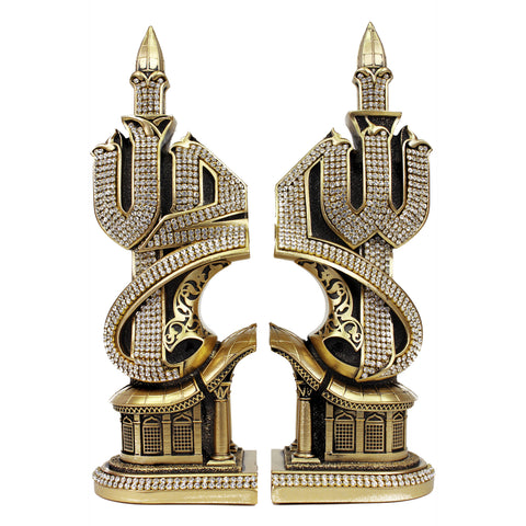 Allah and Muhammad Gold 2 Piece Minaret Ornament Set