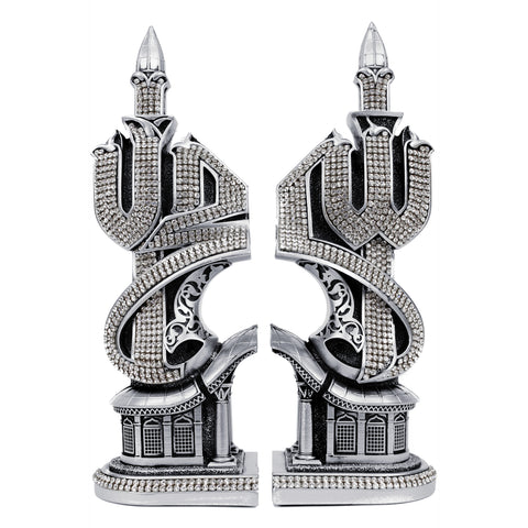 Allah and Muhammad Silver 2 Piece Minaret Ornament Set