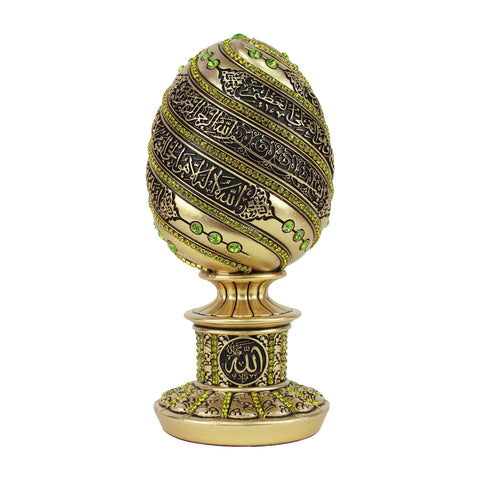 Golden Green Crystal Ayatul Kursi Egg Ornament - Islamic Calligraphy Art