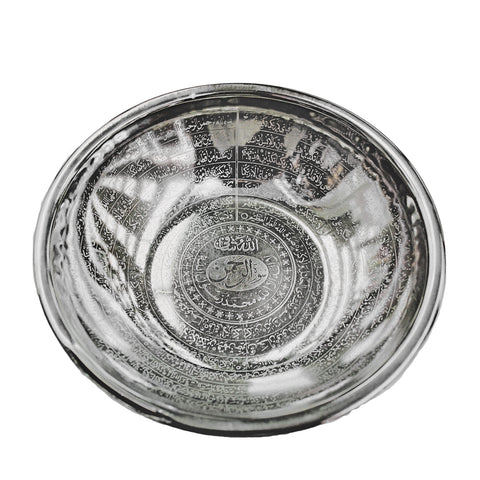 Engraved Surah Steel Bowl - Small