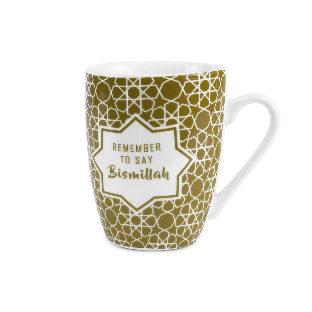 Bismillah Gold Arabesque Islamic Mug