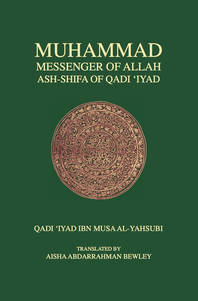 Muhammad, Messenger of Allah