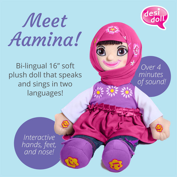 Aamina Muslim Girl Doll