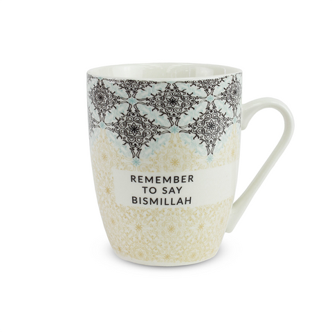 Bismillah Black Flourish Islamic Mug