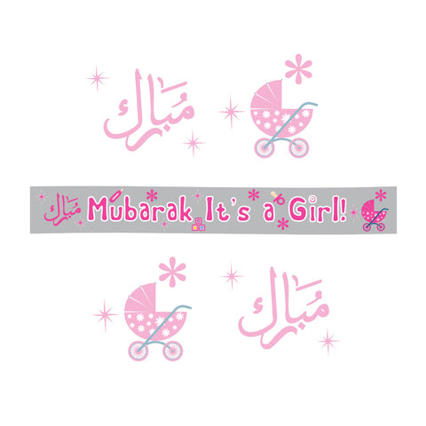Mubarak it's a Girl Banner - 1.9m Long