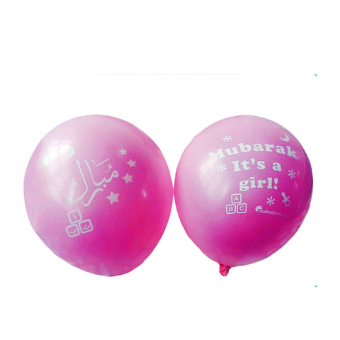 Mubarak it's a Girl Balloons 10pk