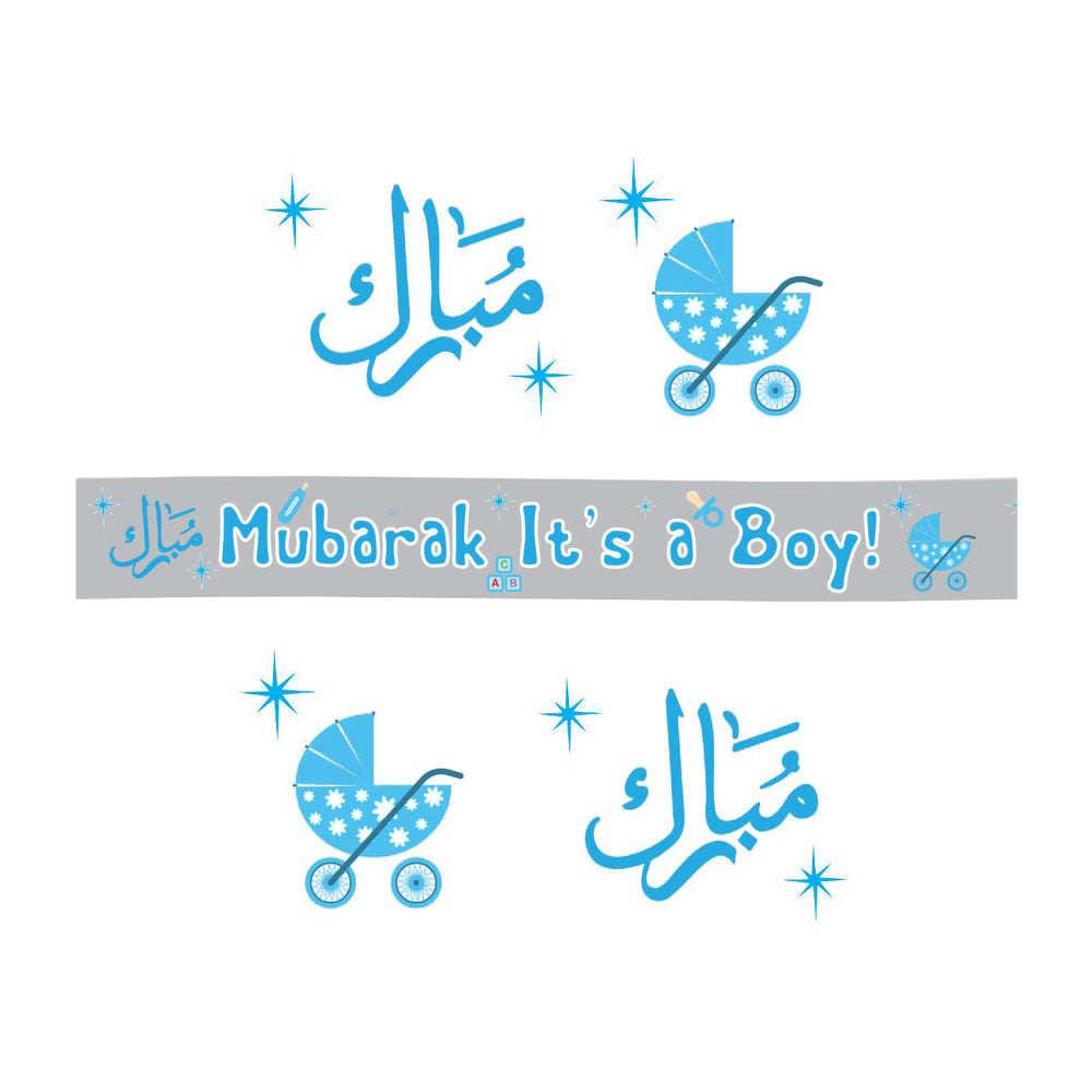 Banners Islamic Decorations Party Decorations Living