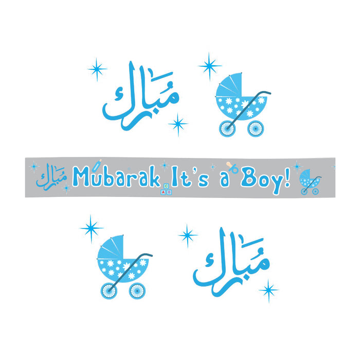 Mubarak it's a Boy Banner - 1.9m Long