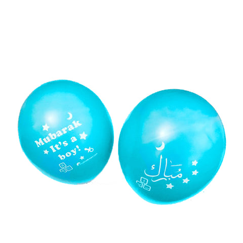 Mubarak it's a Boy Balloons 10pk