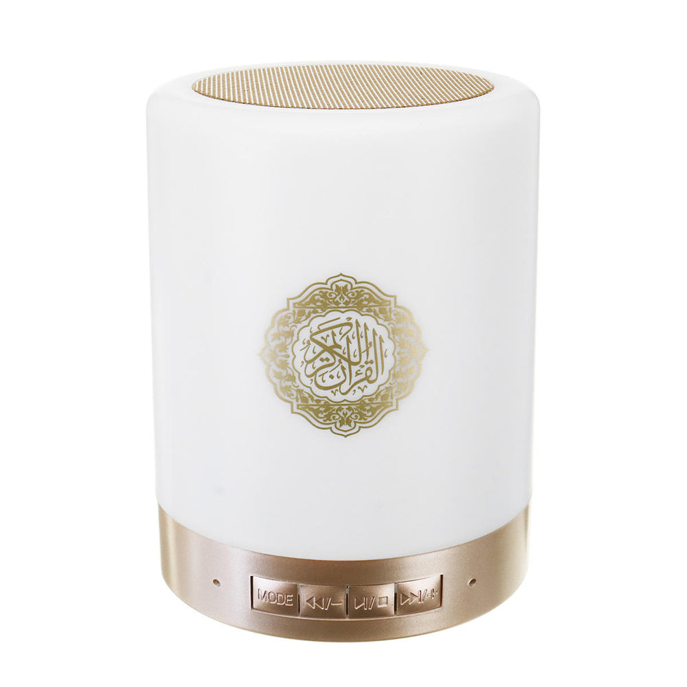Portable Touch Lamp Quran Speaker with Bluetooth functionality