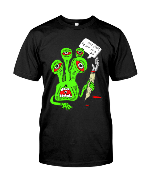 Weird Alien T-Shirt - PsyKoNot Apparel