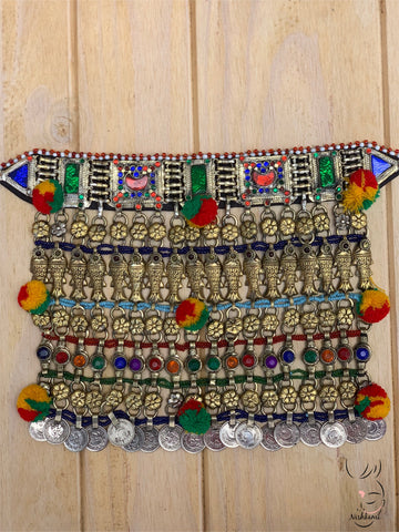 KENTE Fringe Belt
