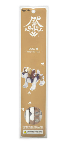 PIPEROID-動態-紙模型-日本-Animals Dog Beagle-Paper Craft kit-Japan