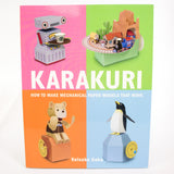 DIY-紙-機關模型-書-Karakuri - How to make mechanical paper models that move