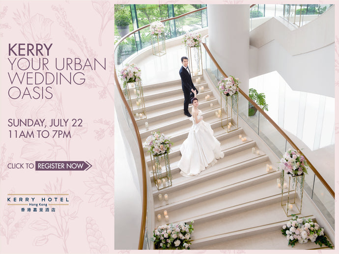 KERRY HOTEL WEDDING FAIR 2018